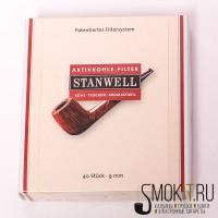 Filtr-dlya-trubki-Stanwell-Filtr-dlya-trubki-Stanwell-AST-02