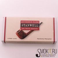 Filtr-dlya-trubki-Stanwell-Filtr-dlya-trubki-Stanwell-AST-03