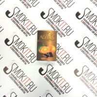 Tabak-dlya-kalyana-adalya---mandarin-shokolad-IMG_3755