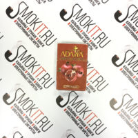 Tabak-dlya-kalyana-adalya---granat-IMG_3774